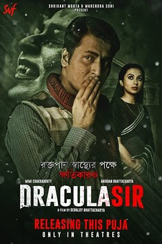 Dracula Sir (2020) - Special Puja Release in Australia